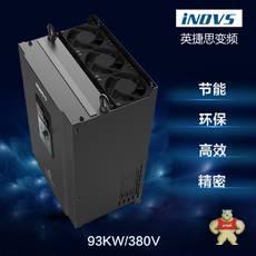 93kw通用变频调速器