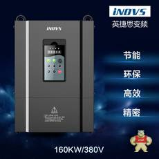 160KW380V小型通用型变频器