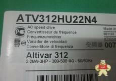 ATV312HU22N4