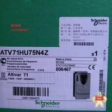 ATV71HU75N4Z