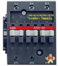 A50-30-11