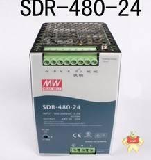 SDR-480-24