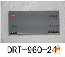 DRT-960-24 960W