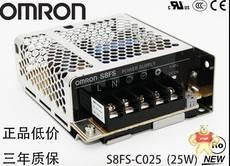 S8FS-C02524 替代S8JC-Z