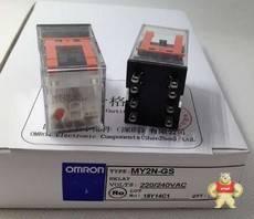 MY2N-GS AC220V