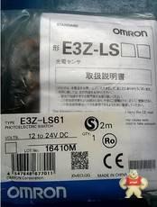 E3Z-LS61
