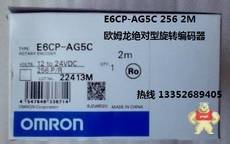 E6CP-AG5C