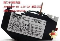 3UA5040-1B 1.25-2A