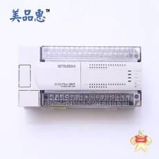 PLC可编程控制器输出 继电器兼容三菱FX2N系列PLC主机