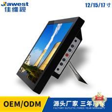 15寸工业液晶显示器