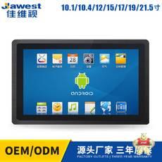 19寸宽屏工业安卓平板电脑