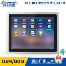 19寸工业安卓平板电脑