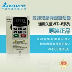 VFD037B43A