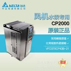 VFD370CP43B-21