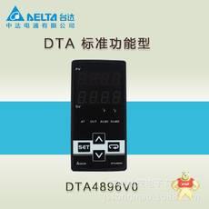DTA4896V0