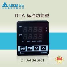 DTA4848R0
