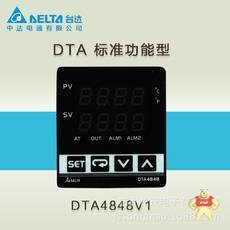 DTA4848V1