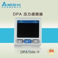 DPA10M-P