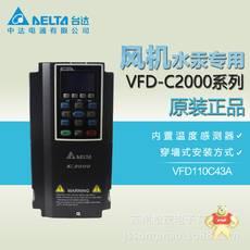 VFD110C43A