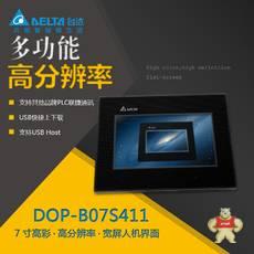 DOP-B07SS411