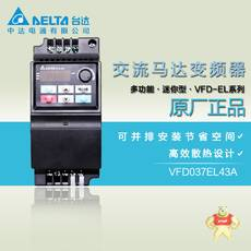 VFD037EL43A