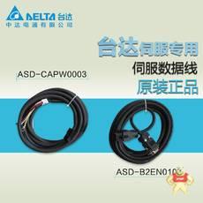 ASD-CPW0003