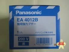 EA4012B