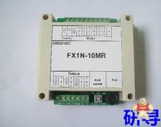 YX1N-10MR