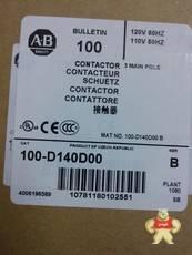 100-D140D00
