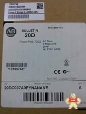 20DC385A3ENNBNANE