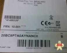 20BC8P7A0AYNANC0
