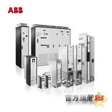 ACS880-04-820A-3
