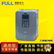 FU9000E系列 7.5KW 通用型变频调速器