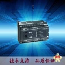 DVP01HC-H2