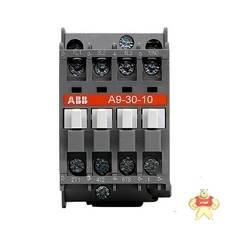 A9-30-10*110V9A/3NO