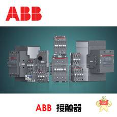 AX40-30-10