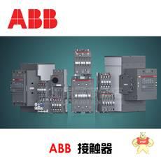 AF1650-30-11