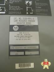 5130-MRM1