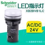 施耐德指示灯24V XB2BVB1LC XB2-BVB1LC 白色LED电源信号灯22mm