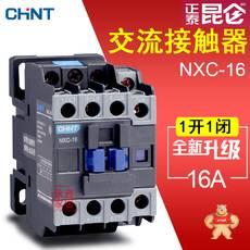 NXC-16