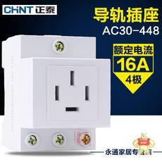 AC30-448