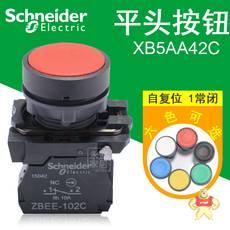 XB5AA42C