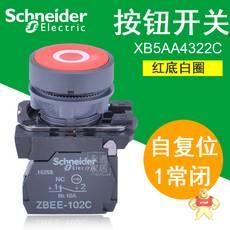 XB5AA4322C