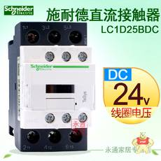 LC1D25BDC