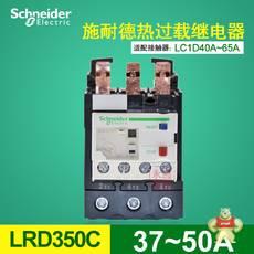 LRD350C