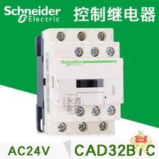 CAD32B7C