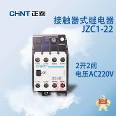 JZC1-22