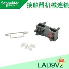 LAD9V2