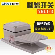 YBLT-3