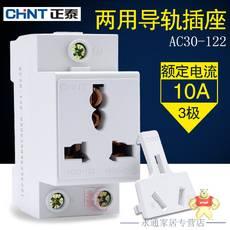 AC30-122